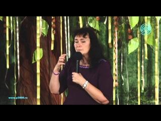 Марина Таргакова. Наше влияние на окружающий мир и на самих себя
