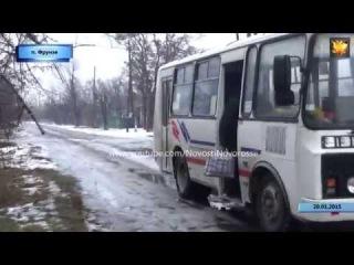 Экстренная эвакуация из п.Фрунзе