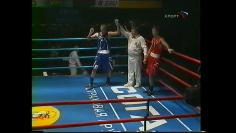 Сергей Ковалев-Матвей Коробов/Sergey Kovalev-Matvey Korobov 2004/Krusher amateur
