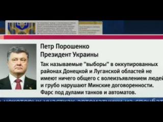 Чья бы корова мычала : Порошенко возмущён выборами в Новороссии