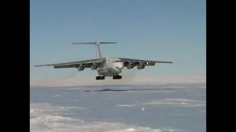 Ил 76 посадка на лёд Антарктиды