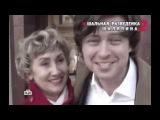 Новые русские сенсации 24.10.2015 - Шальная разведенка Шаляпина - 2 часть