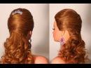 Вечерняя прическа на длинные волосы. Peinado de pelo largo de fiesta