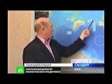 Крым опасный курорт по версии НТВ