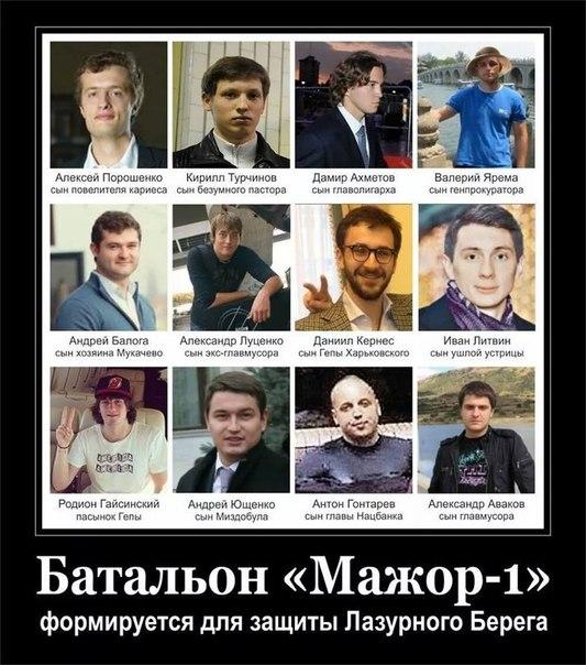 Суд отказался арестовать задержанного на взятке в Днепре судью, - Холодницкий - Цензор.НЕТ 6028