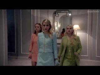 Королевы крика / Scream Queens 2015 (Дублированный, русскоязычный трейлер)