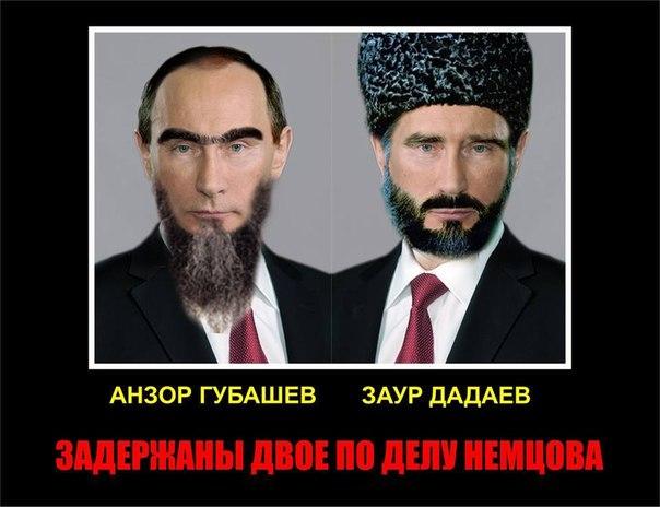 """В Чечне задержаны еще два человека по делу об убийстве Немцова, - """"Росбалт"""" - Цензор.НЕТ 6734"""