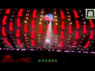Alphaville - Big In Japan Remix DJ Nikolay-D Remix 2014