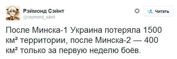"""Путин об отношениях с Меркель и Олландом: """"Скорее доверяют, чем нет"""" - Цензор.НЕТ 942"""