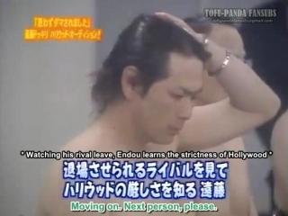 Gaki No Tsukai #704 (2004.04.18) - Endo's Hollywood Audition (ENG Subbed)