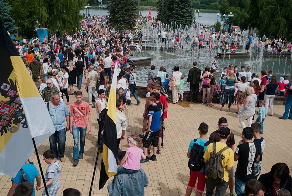 1 июня в парке им Щербакова