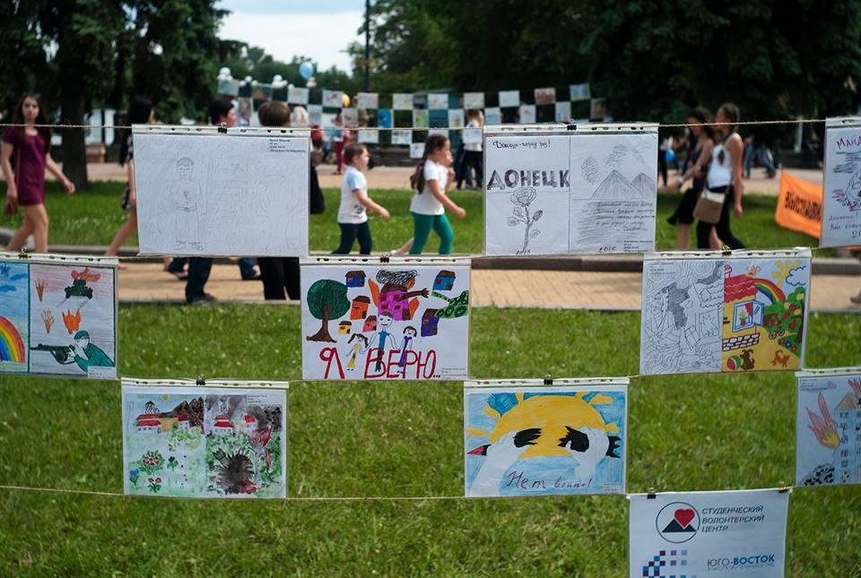 Выставка детского рисунка к Дню защиты детей в парке им Щербакова
