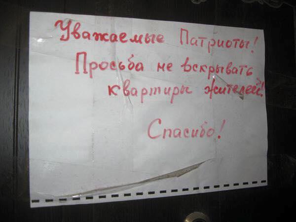 Объявление в Авдеевке