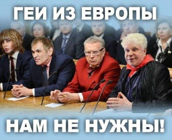Я уверен, что мы договоримся, - Демчишин о поставках российского газа в Украину - Цензор.НЕТ 1435