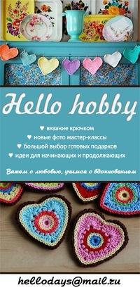 Hello Hobbyвязаные идеи и подарки Handmade вконтакте