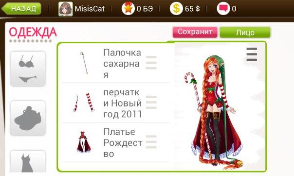 Angelina elfimova
