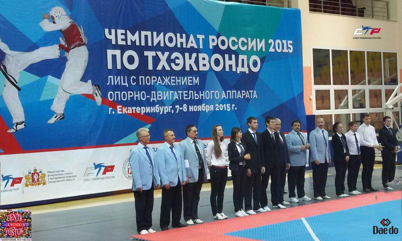 paratkhekvondo Russia 2015