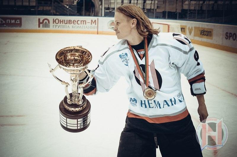 Хоккеисты гродненского «Немана» 2-ой раз вистории выиграли Кубок Белоруссии похоккею