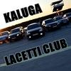 Chevrolet Lacetti club Калуга 40