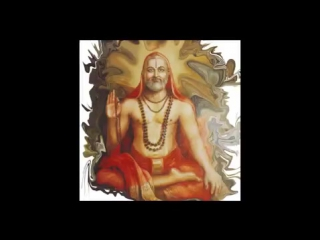 Sri Raghavendra Guru Stotra up to Last Sloka