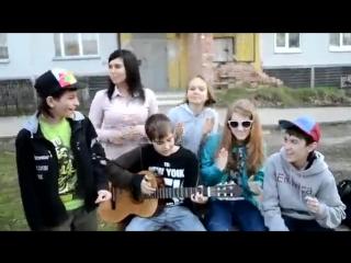 Никита Киоссе в детсве))) песня