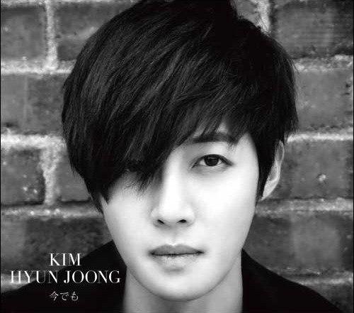 ❄Ледыш❄ Ким Хен  Джун / Kim Hyun Joong  - Страница 5 YmxzXqg_AHw