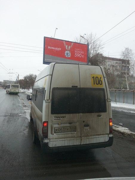 герб Челябинска Что бы это