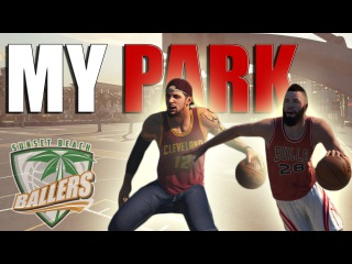 NBA 2K15 MyPark - День нервных игр #4