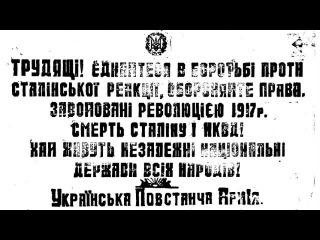 Юрій Михальчишин - Молитва українського революціонера
