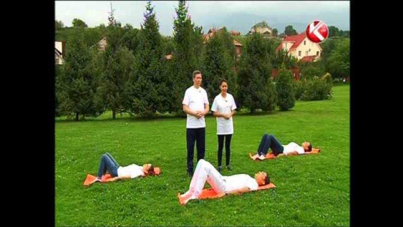 Казахская гимнастика