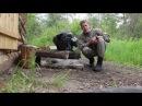 Одиночный поход р. Кинжир - г. Карадат 45 км. тайга и лес, дикие звери. Гамак походный