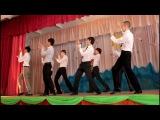 Танец мальчиков на выпускном!