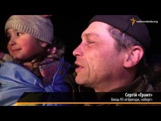 Город-Герой Киев встречает Киборгов,защитников донецкого аэропорта