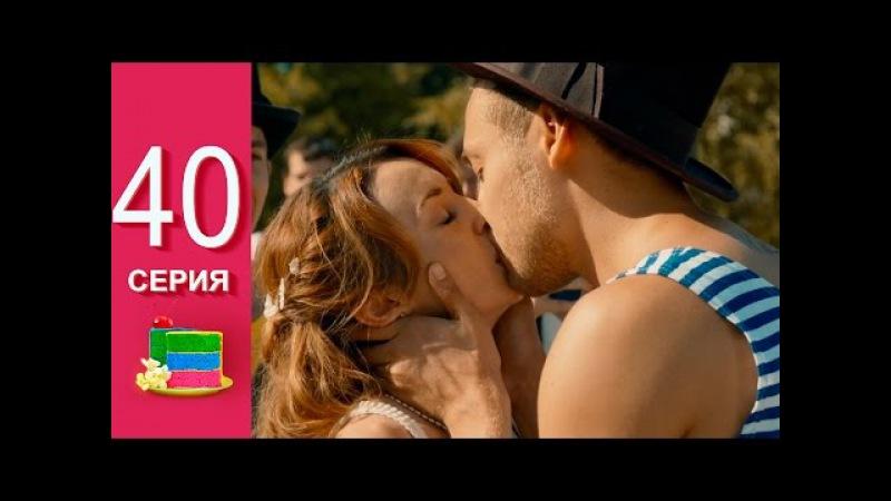 Сериал Анжелика 40 серия (20 серия 2 сезона) - сериал СТС - комедия 2015 года