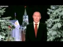 Вот это Прикол 2015! Лучшее поздравление Путина   Ролик нашумевший в интернете