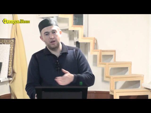 Благой нрав. Абдулла Хаджи. | Центральная Мечеть г.Каспийск Фатхуль Ислам
