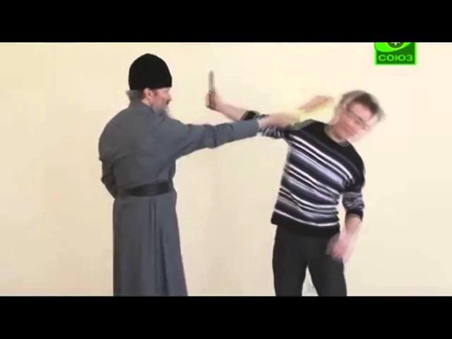 Уникальная техника самообороны - Владыка Вятский и Слободской Марк