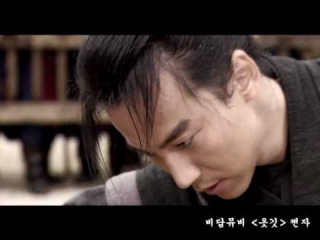 "[Queen Sun-Duk] Bidam MV ""Collar"" (선덕여왕 비담뮤비-옷깃)"