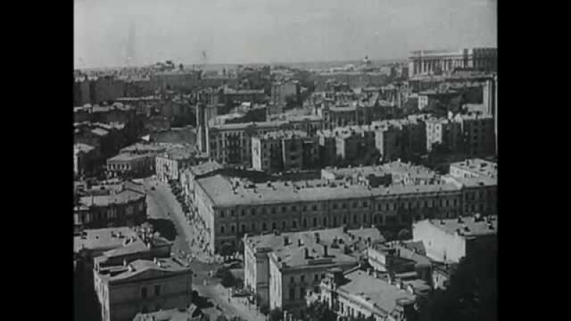 Освобождение Киева от фашистской Европы.(Ноябрь 1943 г.)