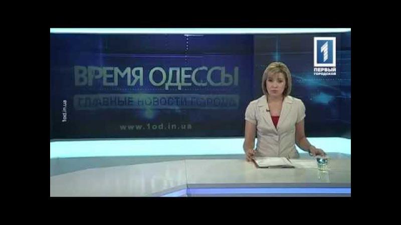 АВТОМОБИЛЬ OPEL OMEGA УЖЕ ДОСТАВЛЕН 25-ой ОВДБ