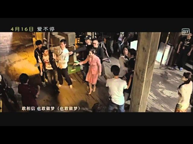 伊能静 秦昊 《我是女王》插曲《谢谢你的爱》MV