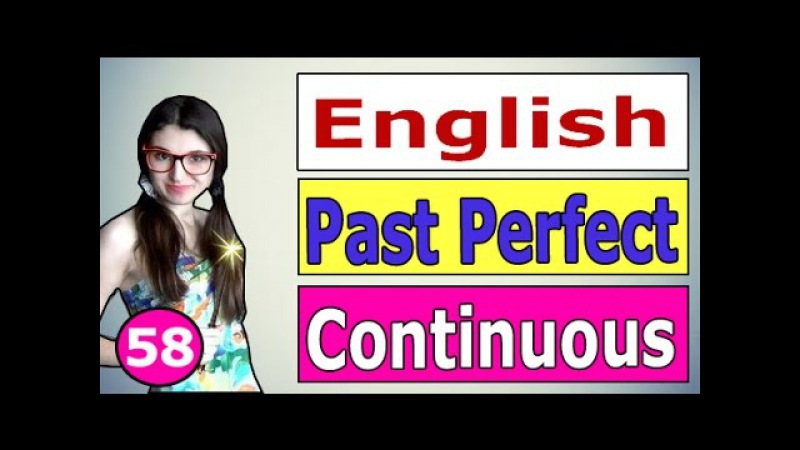 Английский PAST PERFECT CONTINUOUS Прошедшее завершенно длительное Ирина ШИ