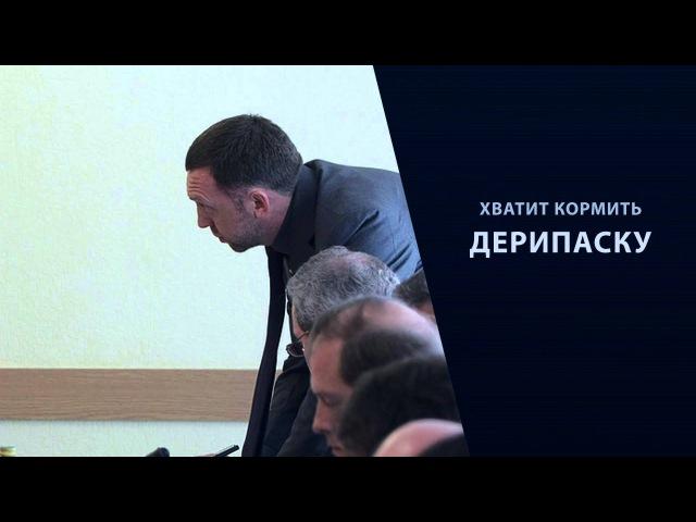 Есть ли связь между Олегом Дерипаской и амфорами, которые нашел Владимир Путин