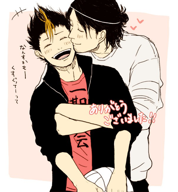 1000+ images about Noya & Asahi on Pinterest | Haikyuu ...