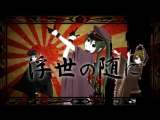 『Hatsune Miku』Senbonzakura / A Thousand Cherry Blossom Trees『Original Song and PV』