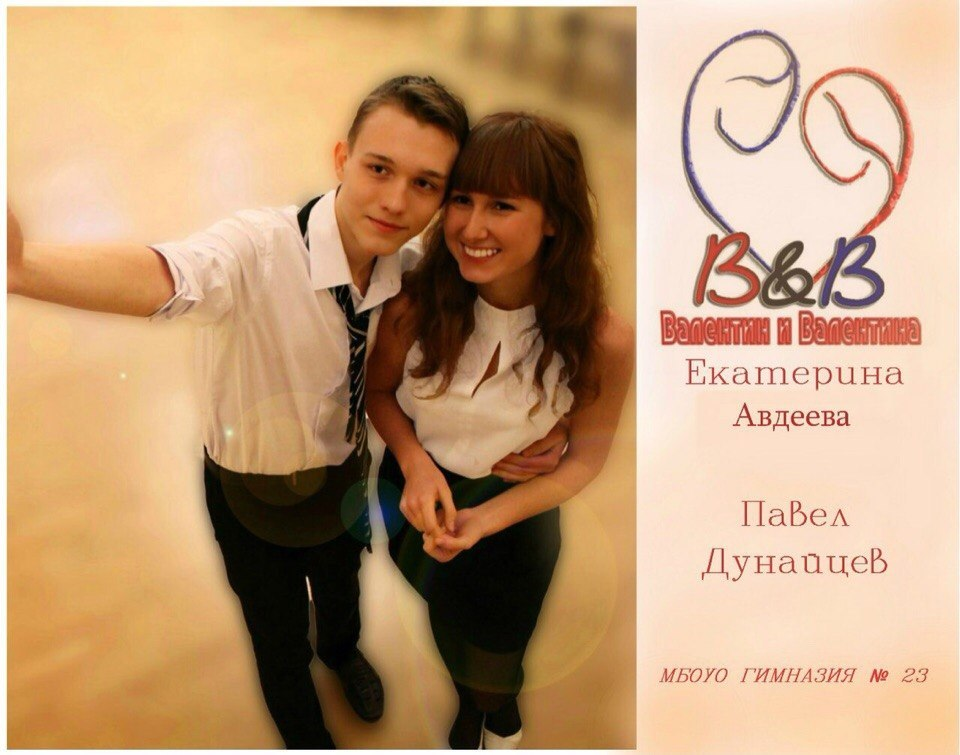 МБОУО гимназия № 23 (Школа № 23) Иваново - Ivx Ru
