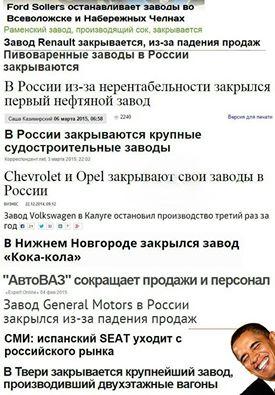 Raiffeisen Bank закрывает филиалы в ряде городов РФ - Цензор.НЕТ 8857