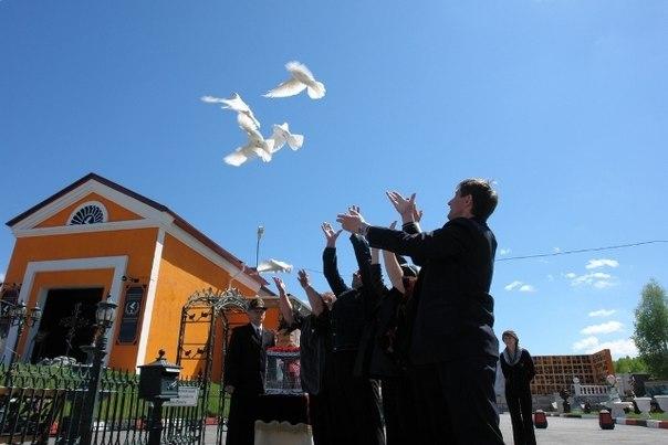 ритуал в крематории на крыльях белых голубей