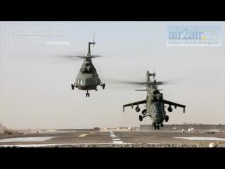 Mi-24. Ми-24.