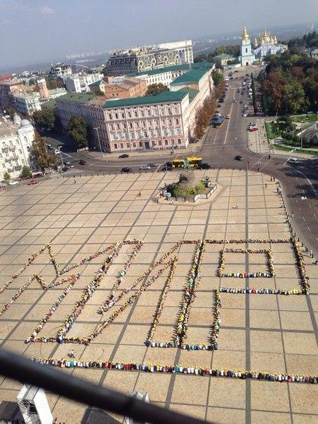 Флешмоб в Киев Мы вместе за мир!